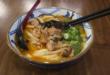 spicy tori baitan marugame udon