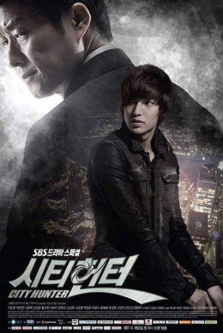 Film Drama Korea City Hunter (2011)