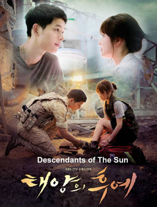 Film Drama Korea Descendants of The Sun (2016)