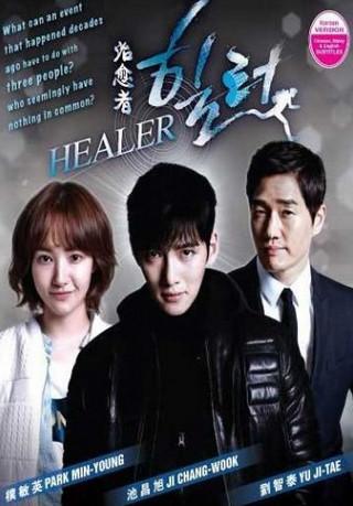 Rekomendasi Film Drama Korea Healer (2014)