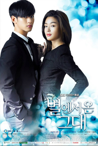 Film Drama Korea You Who Came From The Stars (2014)