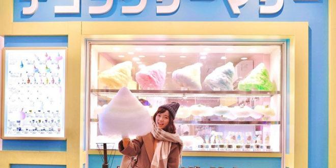 Rainbow Cotton Candy yang sangat instagrammable di Decora Creamery