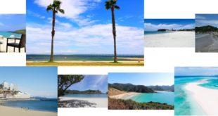 10 Tempat Wisata Pantai Terbaik di Jepang