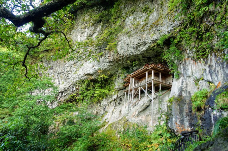 Gunung Mitoku di Jepang